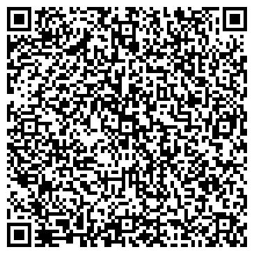 QR-код с контактной информацией организации Эспрессо Мастер, ТОО