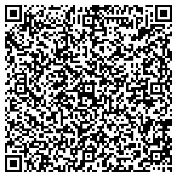 QR-код с контактной информацией организации Dan King, (Дан Кинг) ТОО