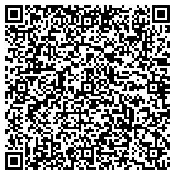 QR-код с контактной информацией организации Кортехника, ТОО