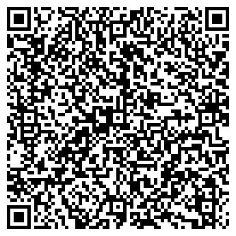 QR-код с контактной информацией организации Приборсервис, ООО