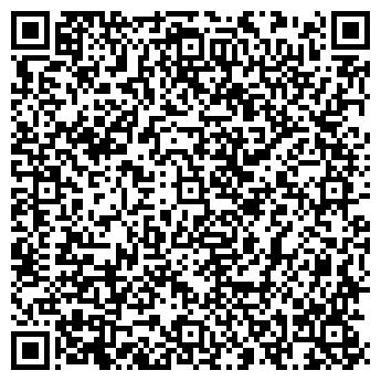 QR-код с контактной информацией организации Жас-Тент, ТОО
