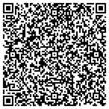 QR-код с контактной информацией организации Жудырикова Т., ИП