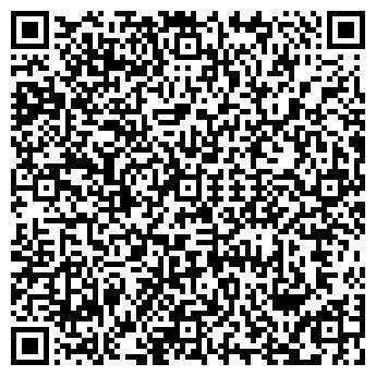 QR-код с контактной информацией организации Виз-Аут, ОДО