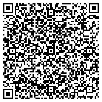 QR-код с контактной информацией организации Макфилд, компания