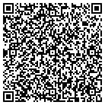 QR-код с контактной информацией организации Горохова Л. К., ИП