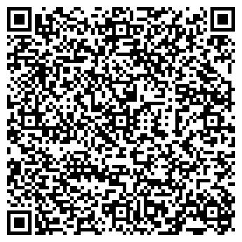 QR-код с контактной информацией организации Актас, ТОО