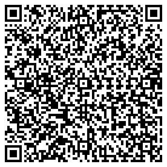 QR-код с контактной информацией организации Ангелстрим, ТОО
