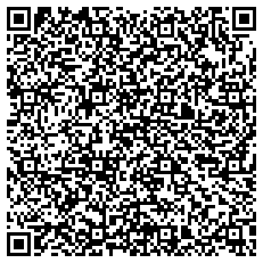 QR-код с контактной информацией организации WordBridge (УордБридж) Бюро переводов, ТОО