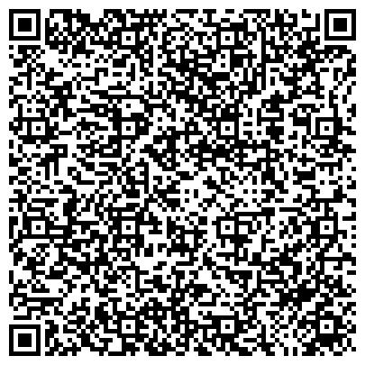 QR-код с контактной информацией организации Dala Translations (Дала Транслэйшнс), ТОО