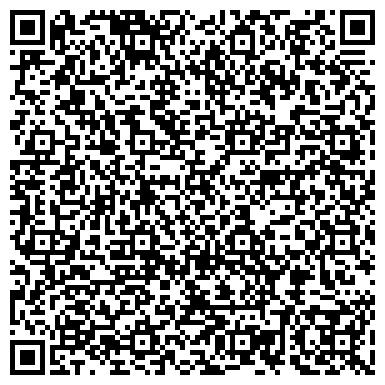 QR-код с контактной информацией организации Moonstone (Мунстоун), ТОО