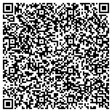 QR-код с контактной информацией организации A1 Translations (А1 Транслейшн), ТОО