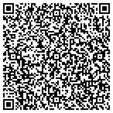 QR-код с контактной информацией организации Пространство L.E.S., ТОО