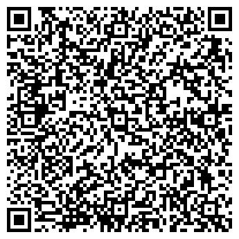 QR-код с контактной информацией организации Бриз Айти, ООО
