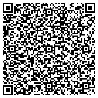 QR-код с контактной информацией организации ALS Alliance, ТОО