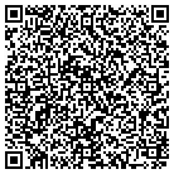 QR-код с контактной информацией организации Angla (Англа), ТОО