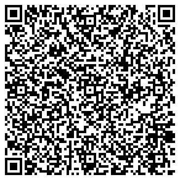 QR-код с контактной информацией организации Verbum (АД Вербум), ТОО