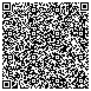 QR-код с контактной информацией организации Треугольник Print (Принт), ТОО