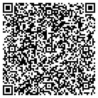 QR-код с контактной информацией организации Бизнес помощь, ЧП
