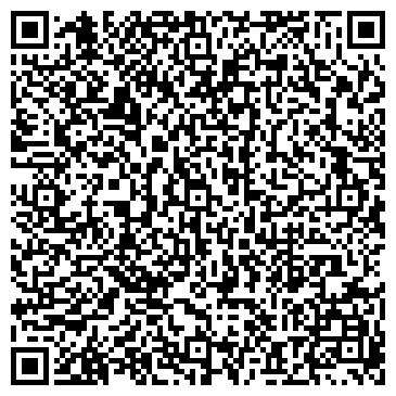 QR-код с контактной информацией организации Aksikon (Эксикон), ТОО