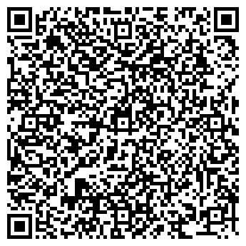 QR-код с контактной информацией организации IHSAN (Ихсан), ИП