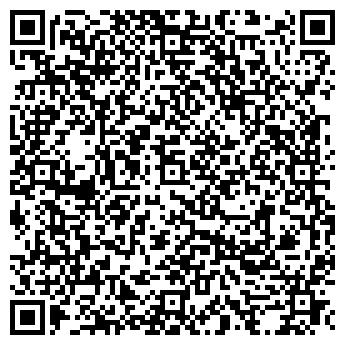 QR-код с контактной информацией организации Ногайбаева, ИП