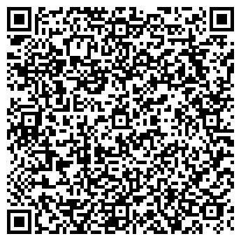 QR-код с контактной информацией организации Интерлингва, ОДО