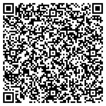 QR-код с контактной информацией организации Лексикон-Экспресс, ИП