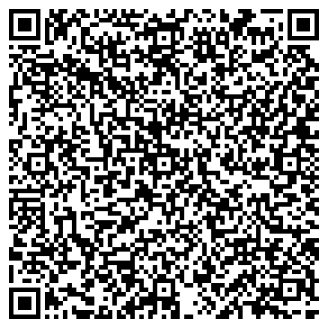 QR-код с контактной информацией организации Бюро Переводов Метафора, ТОО
