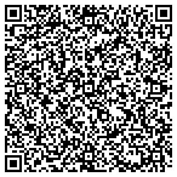 QR-код с контактной информацией организации Дан-Ар, ТОО