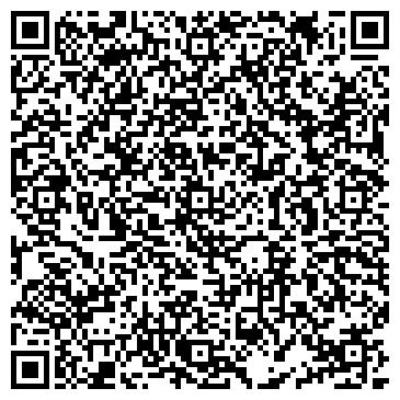 QR-код с контактной информацией организации ATS International (АТС Интернешнл), ТОО