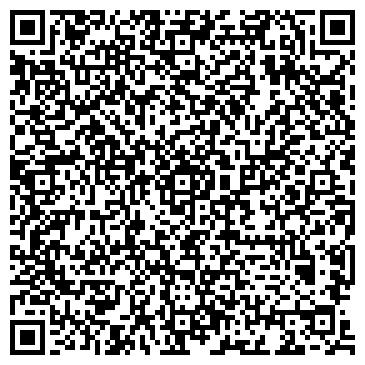 QR-код с контактной информацией организации ОЮЛ Каз АМК За качество медецинских услуг, ТОО