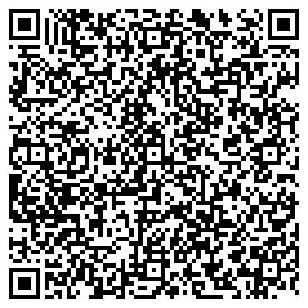 QR-код с контактной информацией организации ВОЛГОГРАДТРАНСГАЗ ООО ОАО ГАЗПРОМ