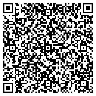 QR-код с контактной информацией организации Юниверсия, ИП