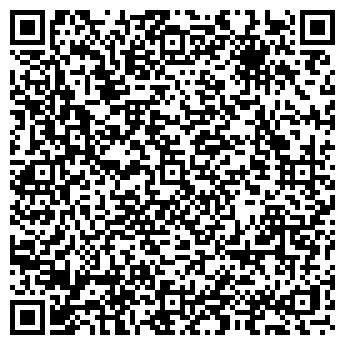 QR-код с контактной информацией организации Translated-text,ИП