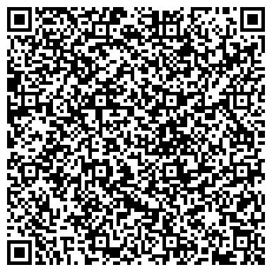 QR-код с контактной информацией организации Бюро переводов Yu-Ta Translation (Ю-Та Транслейшн), ТОО