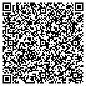 QR-код с контактной информацией организации Saule Ltd (Сауле Лтд), ТОО