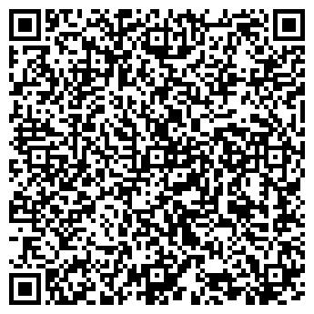 QR-код с контактной информацией организации LinguaTiger, ТОО