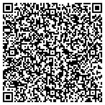 QR-код с контактной информацией организации Golden Palace, Ресторан