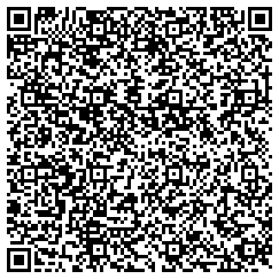 QR-код с контактной информацией организации Almaty translation center (Алматы Транслэйшн Центр), ТОО
