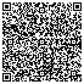 QR-код с контактной информацией организации Fonetix (Фонетикс), ТОО