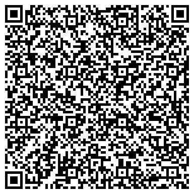 QR-код с контактной информацией организации М&А Транслейшнс (M&A Translations), ТОО