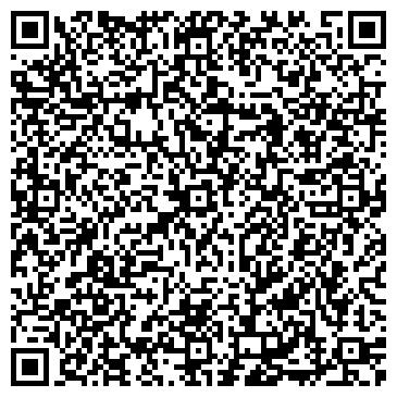 QR-код с контактной информацией организации Tunes Show Company (Тьюнс шоу Компани), ТОО