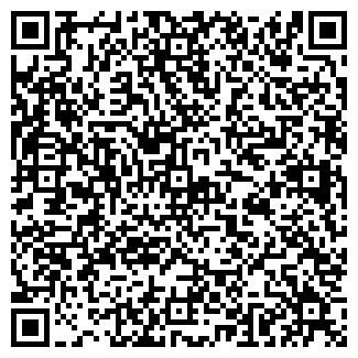 QR-код с контактной информацией организации АРГОН-СЕРВИС, ООО