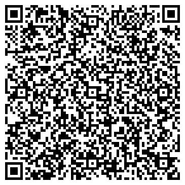 QR-код с контактной информацией организации 8 Капель Караоке бар, ТОО