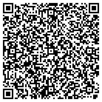 QR-код с контактной информацией организации Шатуш Shatush Астана, ТОО