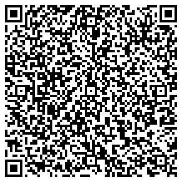 QR-код с контактной информацией организации ТОО Караоке бар хот ту би