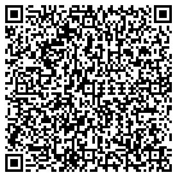 QR-код с контактной информацией организации Сталкер.kz, ИП