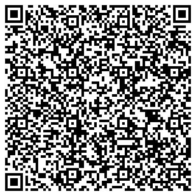 QR-код с контактной информацией организации Musique de l'arche (Мьюзик де лэрч) Струнный квартет, ТОО