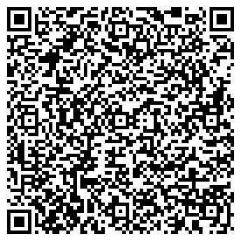 QR-код с контактной информацией организации Альфа Инком, ЧП