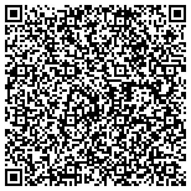 QR-код с контактной информацией организации Lexicon Express (Лексикон Экспресс), ТОО